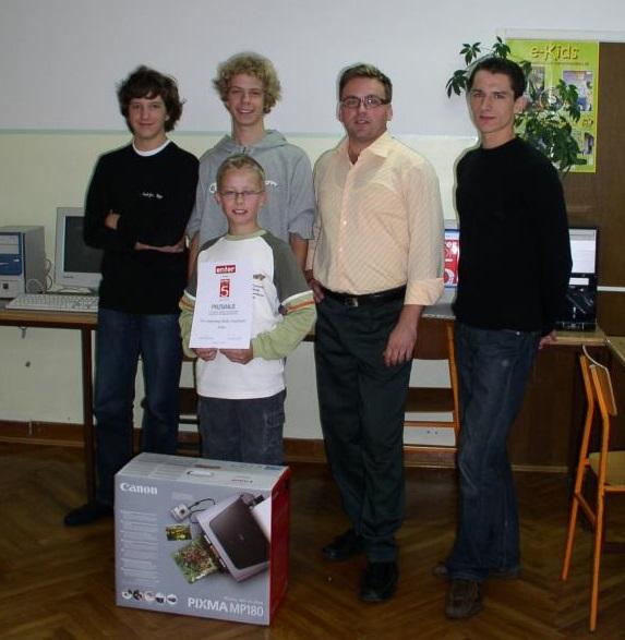 nagrada-za-odlicnu-web-stranicu-skole